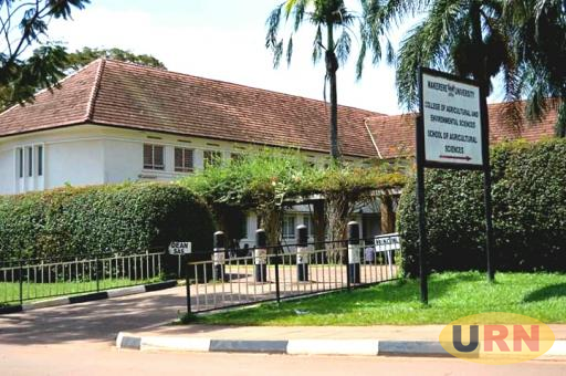 The Makerere University College of Agriculture and Environmental Sciences -CAES